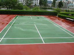 网球场千亿国际开户